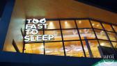 https://aroimakmak.com/wp-content/uploads/2014/08/toofasttosleep-facade2.jpg