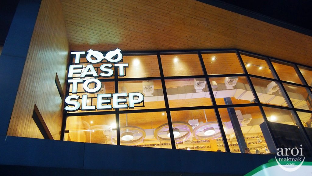 toofasttosleep-facade2