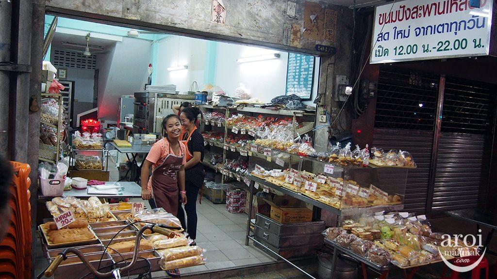 bakery-shop