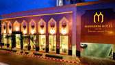 http://aroimakmak.com/wp-content/uploads/2014/10/mandarinhotel-facade.jpg