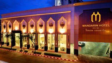 mandarinhotel-facade