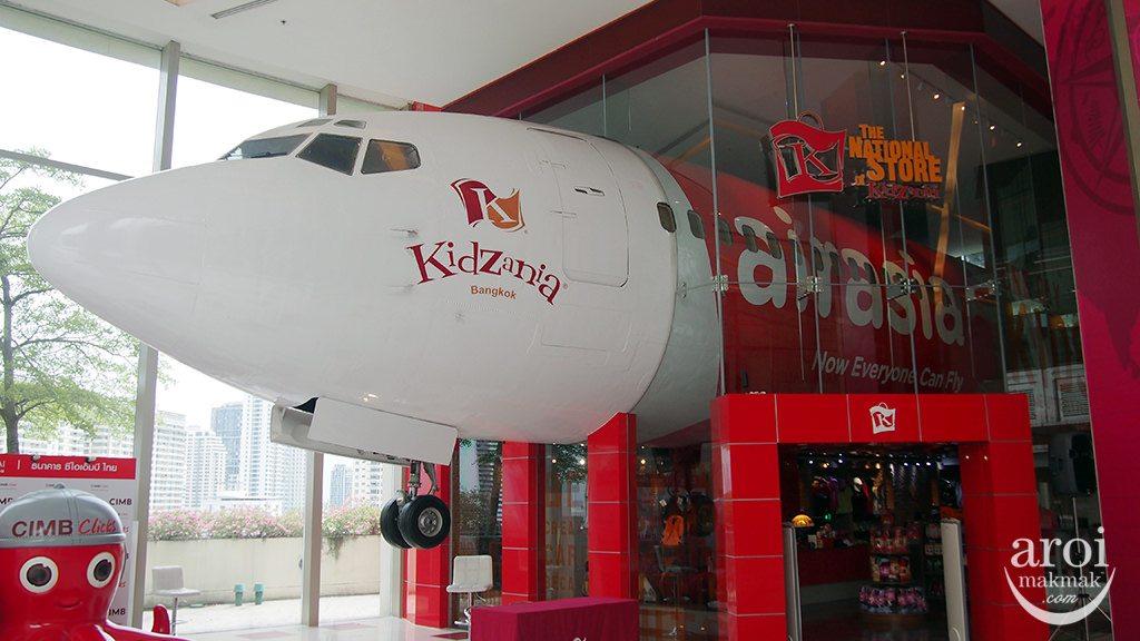 kidzania-airplane