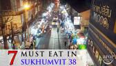 http://aroimakmak.com/wp-content/uploads/2015/02/musteatsukhumvit38.jpg