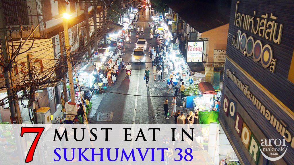 musteatsukhumvit38