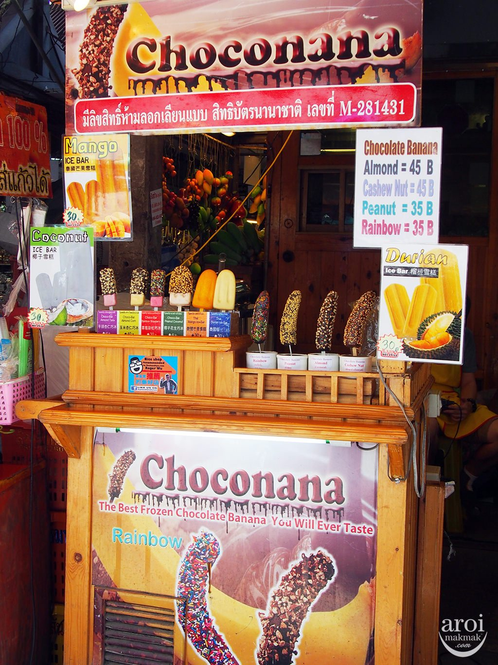 chatuchakmarket_choconana