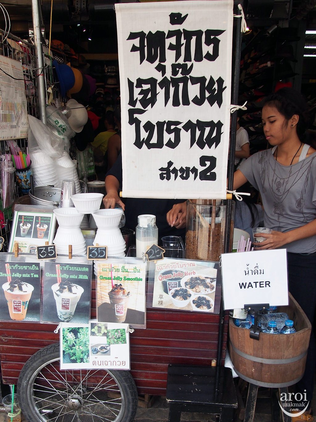 chatuchakmarket_grassjelly
