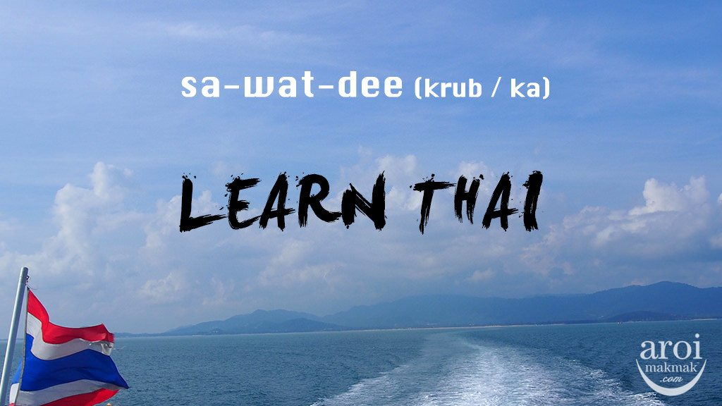 learnthai