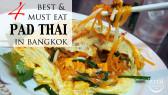 http://aroimakmak.com/wp-content/uploads/2015/06/musteatpadthaiinbangkok.jpg