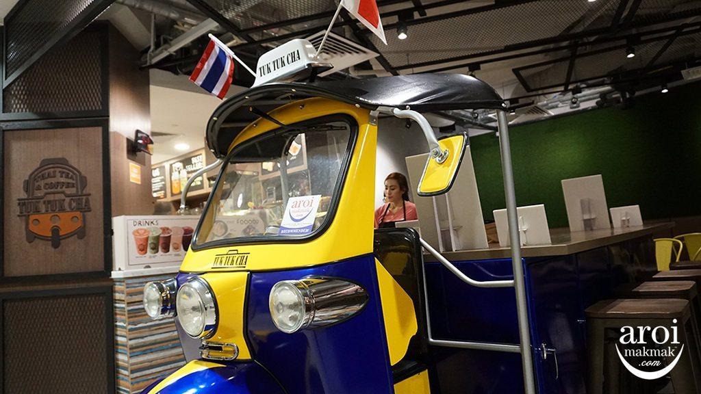 tuktukchasg-tuktuk