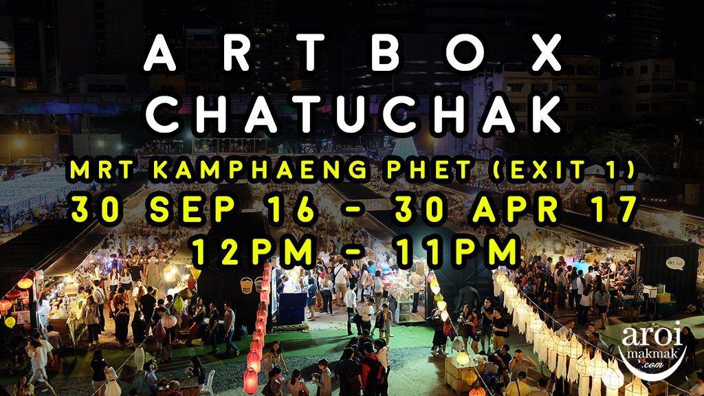 artboxchatuchak