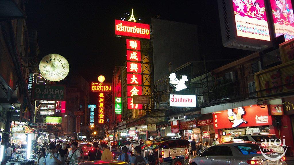 free bangkok walks by siamrise travel