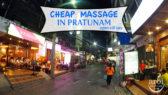 http://aroimakmak.com/wp-content/uploads/2015/08/massageinpratunam.jpg