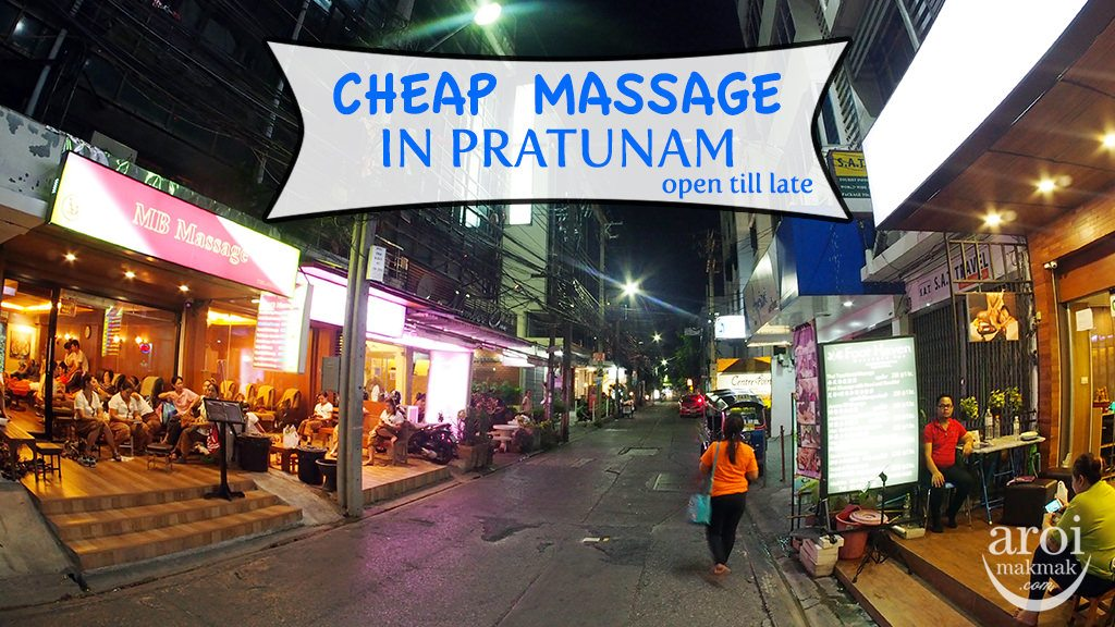 massageinpratunam