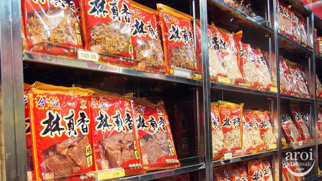 yaowarat-linzhenxiang2