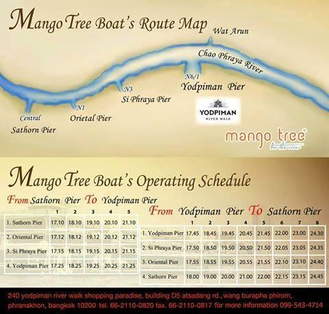 mangotreeboatschedule