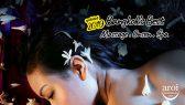 http://aroimakmak.com/wp-content/uploads/2015/11/bangkokbestmassageonsenspa.jpg