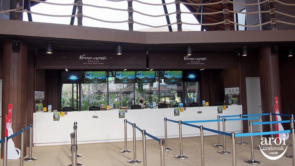 vananava-ticketcounter