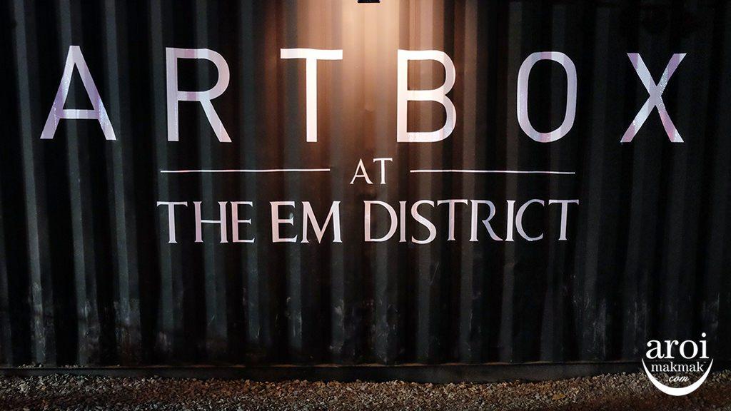 artboxtheemdistrict05