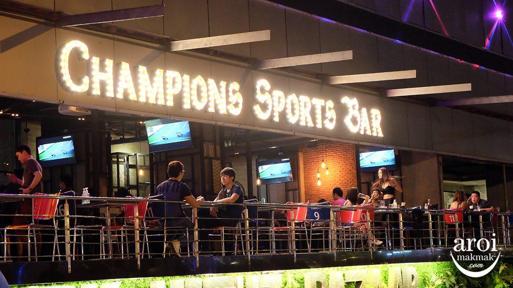 suanlumnightbazaarratchadapisek-championssportsbar