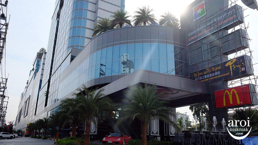 suanlumnightbazaarratchadapisek-hotel1