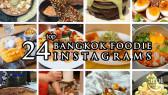 http://aroimakmak.com/wp-content/uploads/2016/01/bangkokfoodieig.jpg