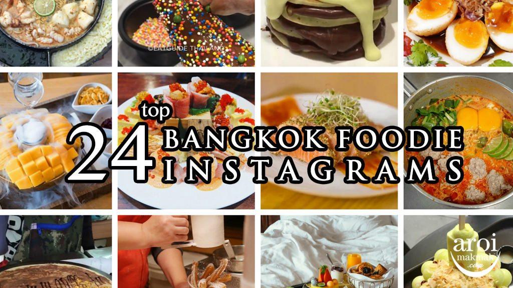 bangkokfoodieinstagram