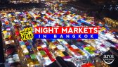 http://aroimakmak.com/wp-content/uploads/2016/01/bangkoknightmarket2018.jpg