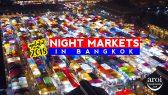 https://aroimakmak.com/wp-content/uploads/2016/01/bangkoknightmarket2018.jpg