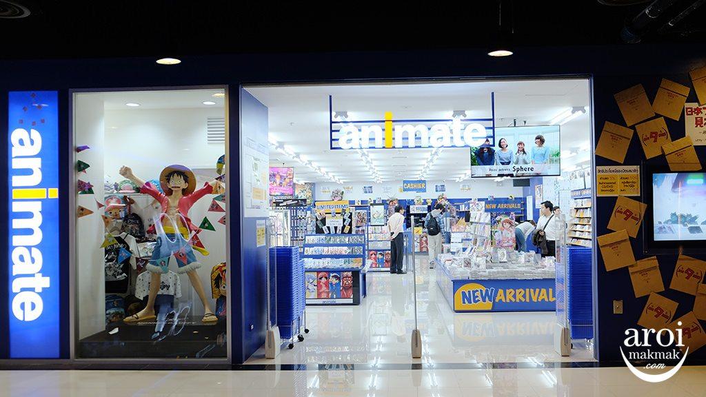 animatebangkok-facade