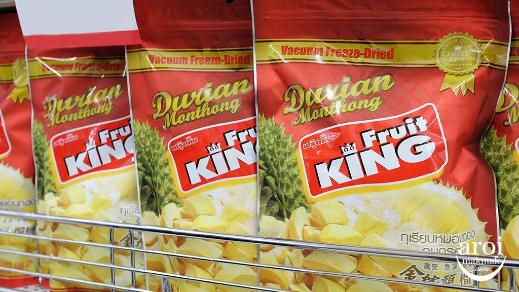 bigcsupercenterrajdamri-durianmonthong