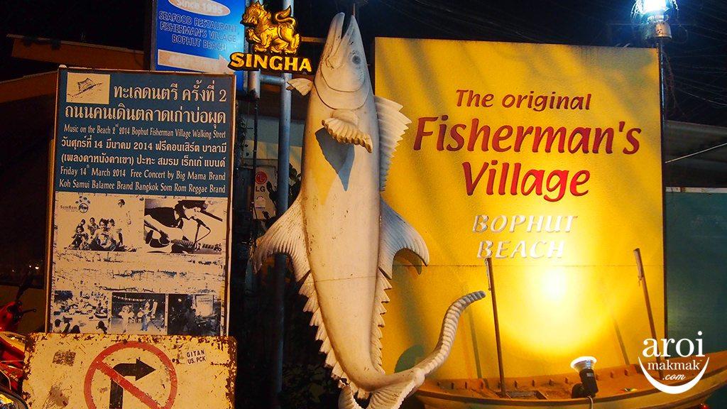 bophutfishermanvillage-signboard