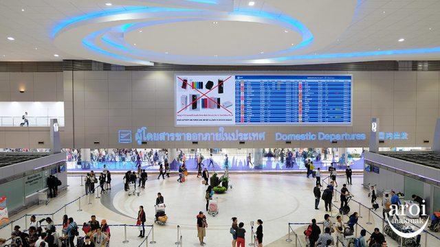 donmueangterminal2-airport01