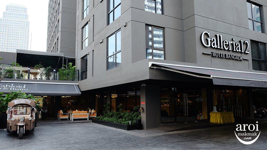 galleria12hotel-facade
