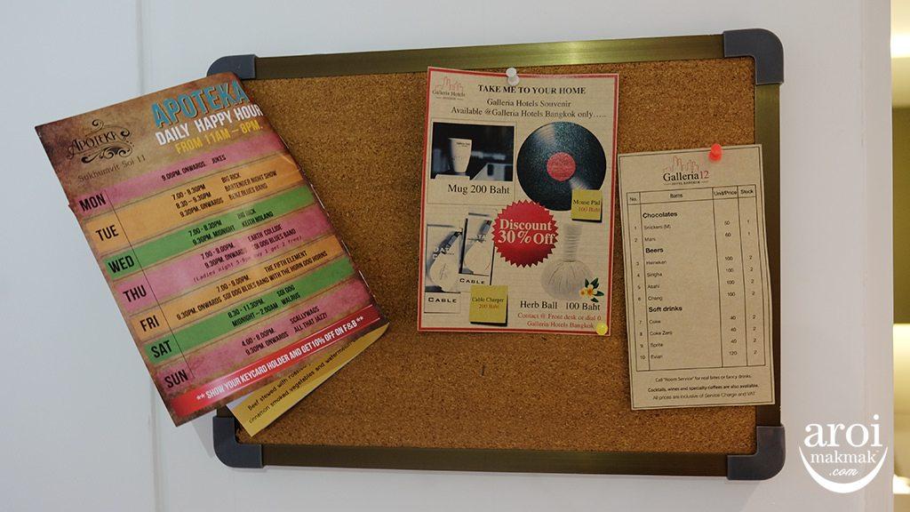 galleria12hotel-noticeboard