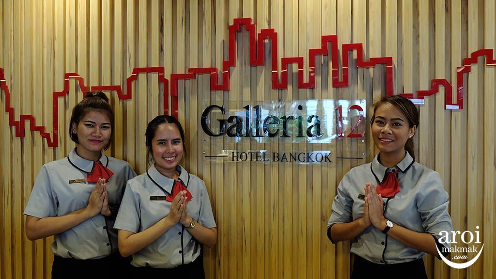 galleria12hotel-staff