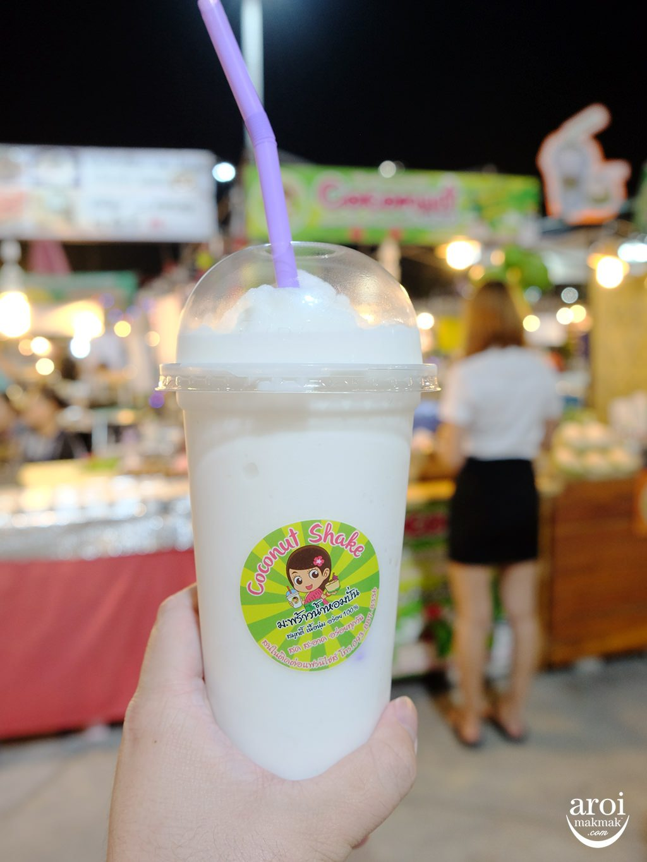 huamummarket-coconutshake
