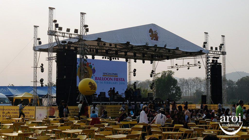 singhaparkchiangrai-field5