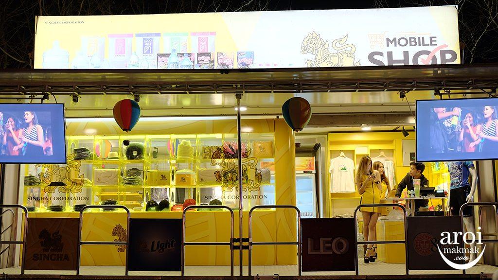 singhaparkchiangrai-mobilestore
