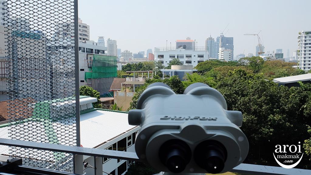 thecommonsbangkok-binoculars