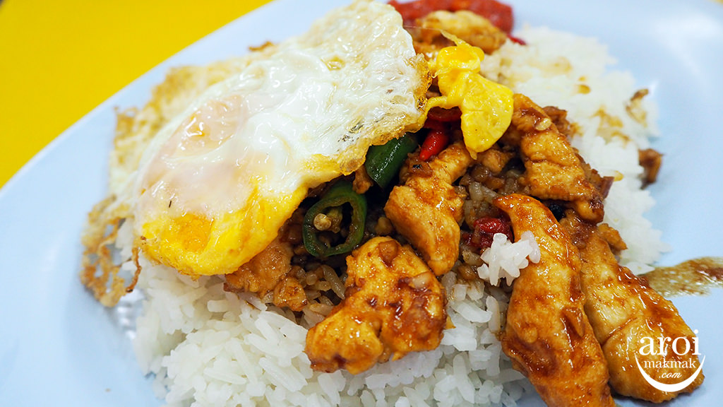 xinyangthaifood-friedchillichicken