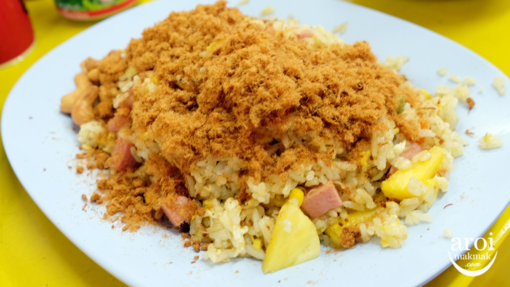xinyangthaifood-pineapplefriedrice