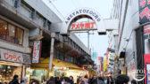 http://aroimakmak.com/wp-content/uploads/2016/03/ameyayokochomarket1.jpg