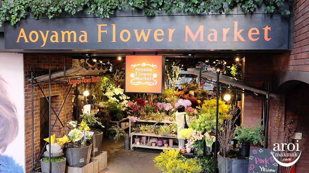 aoyamaflowermarket-facade