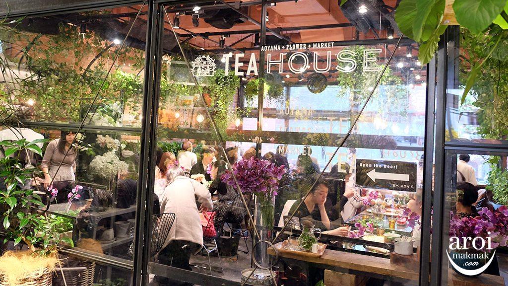 aoyamaflowermarket-teahouse