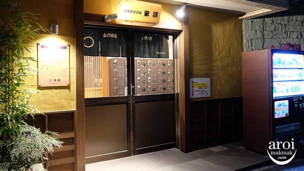 sento-sasazukasakaeyu1