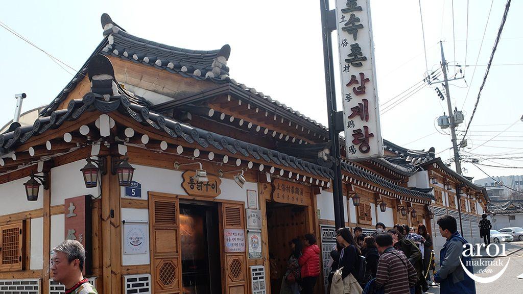 tosokchonginsengchicken-facade