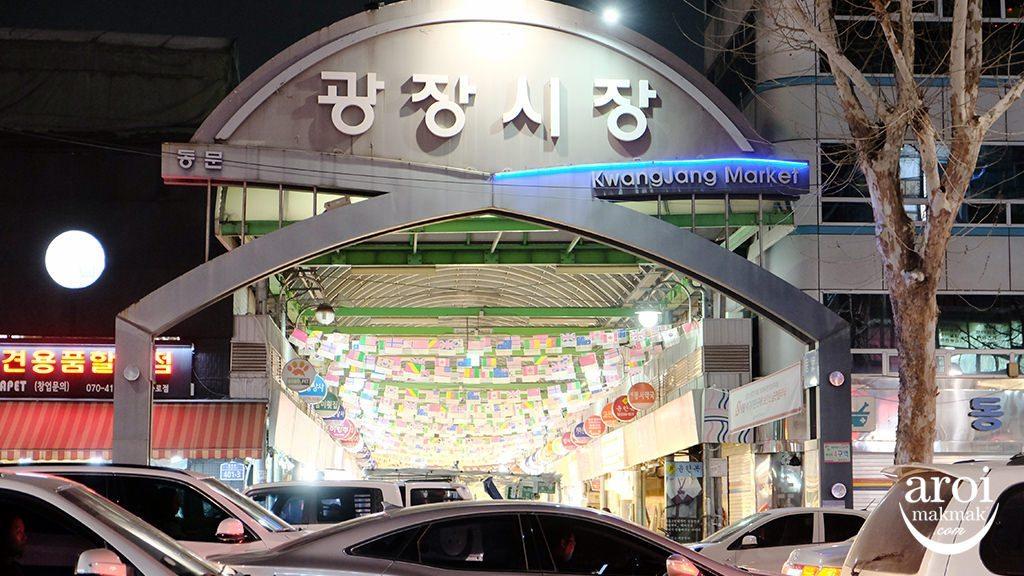 gwangjangmarket-facade