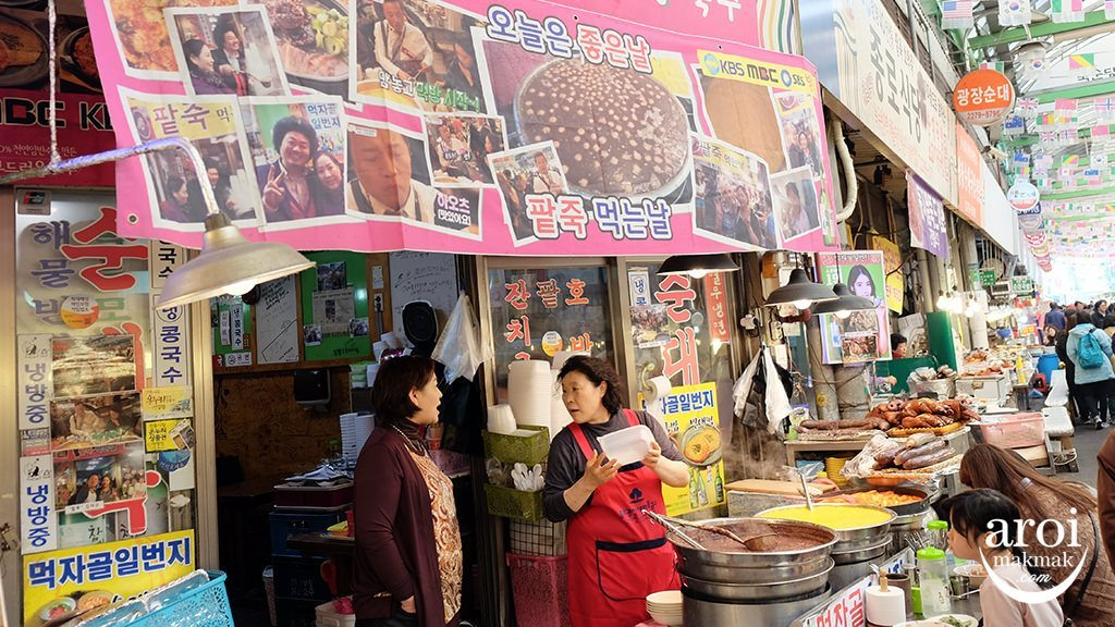 gwangjangmarket-porridge