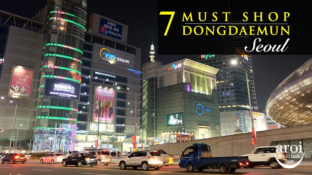 mustshopdongdaemun