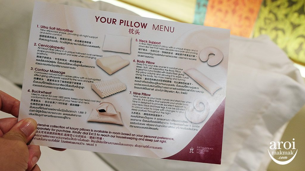 pathumwanprincess-pillowmenu